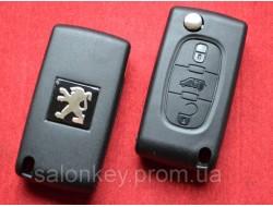 Корпус выкидного ключа Peugeot Expert 3 кнопки 2007-2016 (ORIGINAL)