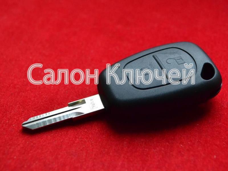 Ключ Renault Kangoo с 2002г по 2008г