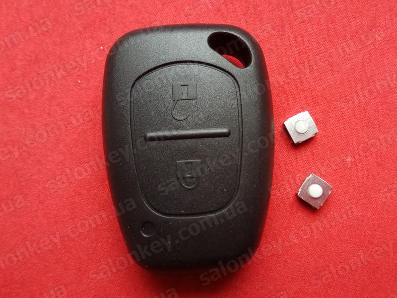Корпус ключа Opel Movano, Vivaro и микрики