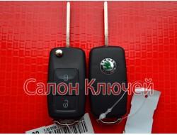 Ключ Skoda выкидной 2 кнопки до 2010 Хорошего качества без электроники