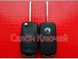 Корпус ключа Skoda выкидной 3 кнопки до 2010, Без лезвия, Без электроники