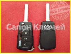 89070-05091 Выкидной ключ Toyota (Original) 8907005091 89070-05090