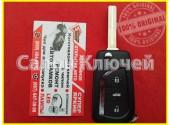89070-02830 ключ Toyota (Original) 8907002830