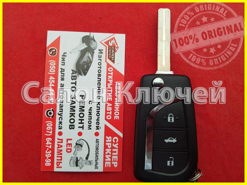 89070-02830 ключ Тойота оригинал 8907002830