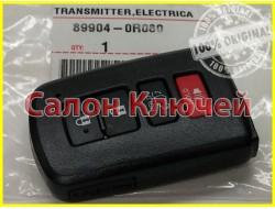 89904-0R080 Смарт ключ Toyota (Original) 899040R080