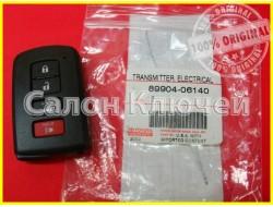 89904-06140 Смарт ключ Toyota (Original) 8990406140