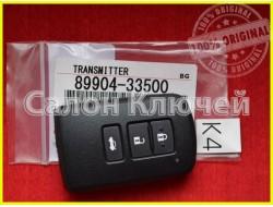 8990433500 Ключ Toyota 8990433501