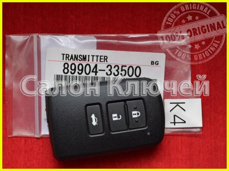 89904-33500 Smart ключ Toyota