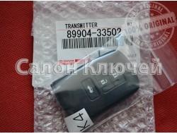 89904-33502 Оригинальный Ключ Toyota (8990433502)