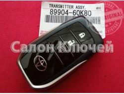 89904-60K80 Ключ TOYOTA 8990460K80