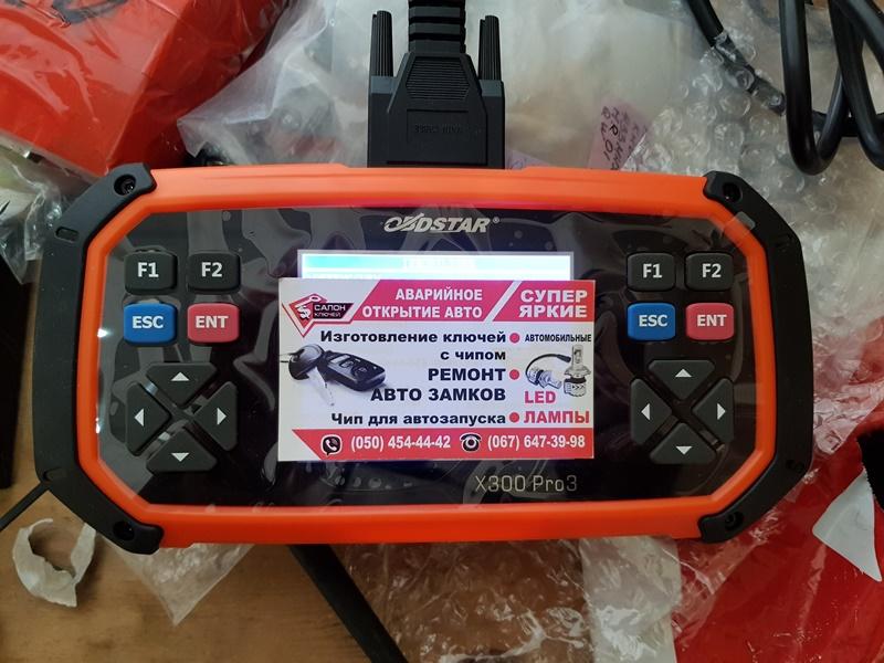 OBDSTAR X300 PRO3 Key Master