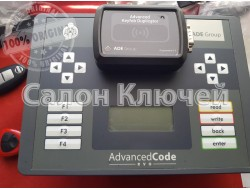 Advanced Code EVO (FULL) + Подарок Advanced Keyfob Dublicator