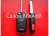 Ключ выкидной Volkswagen 3+1 кнопки 315Mhz MQB 5K0837202BJ