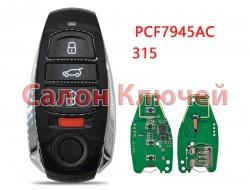 Ключ VW Touareg USA 11-16 315Mhz PCF7945 ID46 No KeyLess 7P6.959.754 IYZVWTOUA